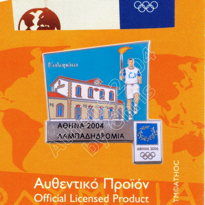 #04-162-005 Kalamata Torch Relay Greek Route Cities Athens 2004 Olympic Games Pin