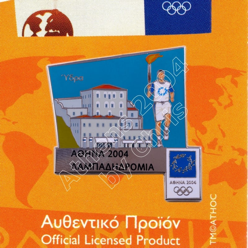 #04-162-006 Hydra Torch Relay Greek Route Cities Athens 2004 Olympic Games Pin