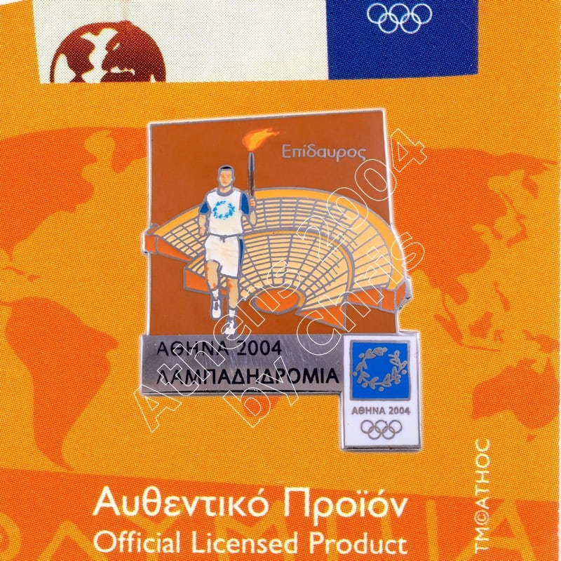 #04-162-007 Epidaurus Torch Relay Greek Route Cities Athens 2004 Olympic Games Pin