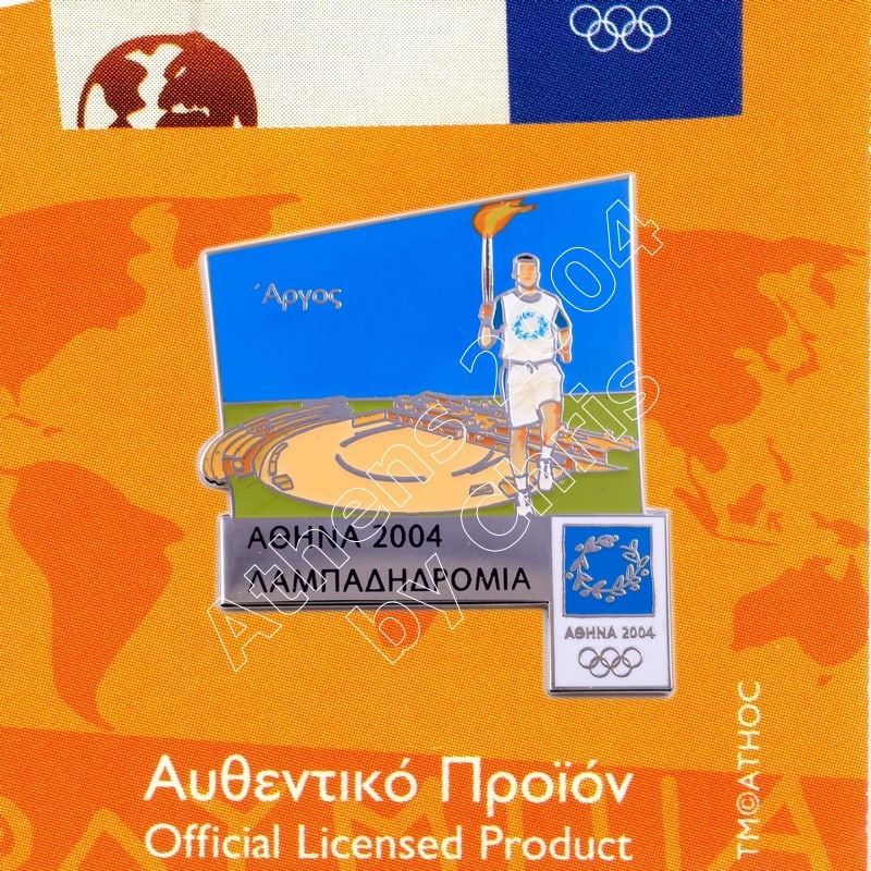#04-162-008 Argos Torch Relay Greek Route Cities Athens 2004 Olympic Games Pin
