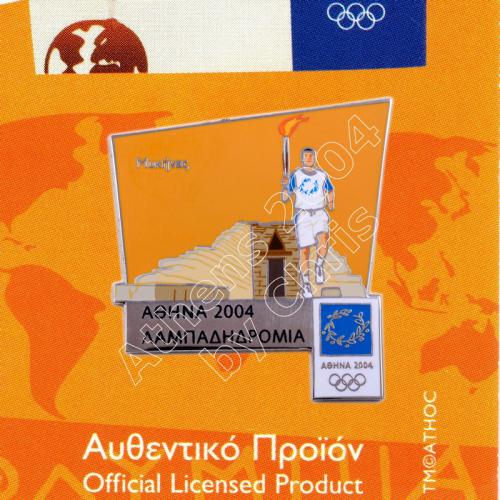#04-162-009 Mykines Torch Relay Greek Route Cities Athens 2004 Olympic Games Pin