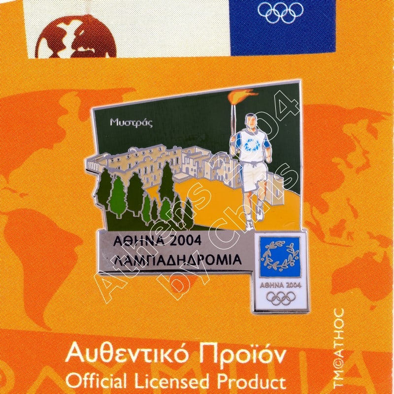 #04-162-010 Mystras Torch Relay Greek Route Cities Athens 2004 Olympic Games Pin