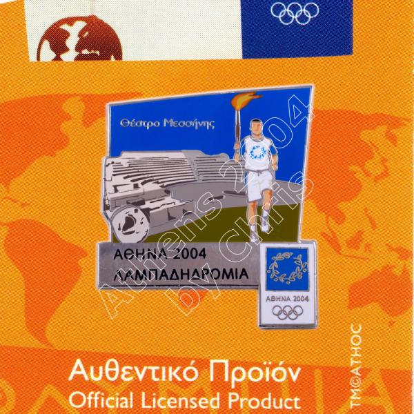 #04-162-012 Theatre of Messini Torch Relay Greek Route Cities Athens 2004 Olympic Games Pin