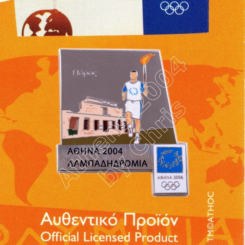 #04-162-014 Poros Torch Relay Greek Route Cities Athens 2004 Olympic Games Pin