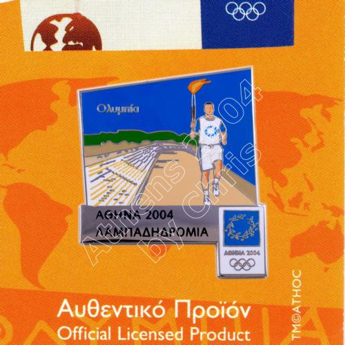 #04-162-015 Olympia Torch Relay Greek Route Cities Athens 2004 Olympic Games Pin