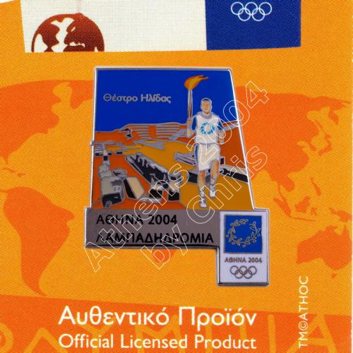 #04-162-016 Theatre of Ilida Torch Relay Greek Route Cities Athens 2004 Olympic Games Pin