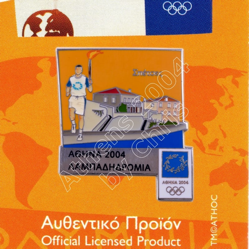 #04-162-017 Spetses Torch Relay Greek Route Cities Athens 2004 Olympic Games Pin