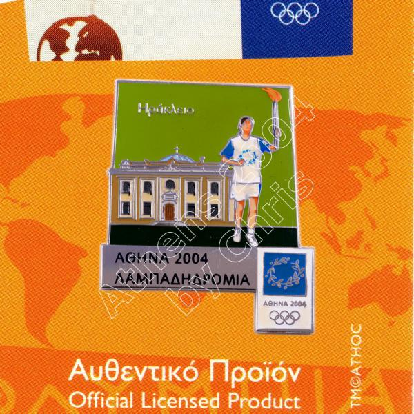 #04-162-018 Heraklion Torch Relay Greek Route Cities Athens 2004 Olympic Games Pin