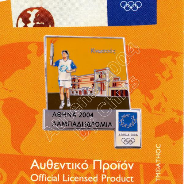 #04-162-019 Knossos Torch Relay Greek Route Cities Athens 2004 Olympic Games Pin