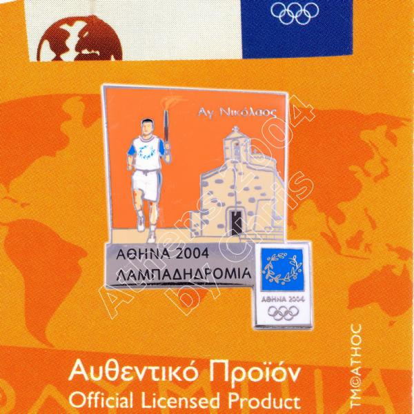 #04-162-020 St. Nikolaos Torch Relay Greek Route Cities Athens 2004 Olympic Games Pin