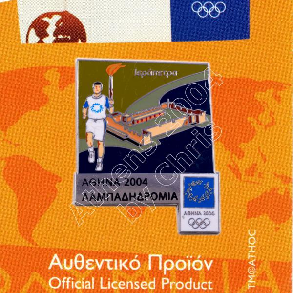 #04-162-022 Ierapetra Torch Relay Greek Route Cities Athens 2004 Olympic Games Pin