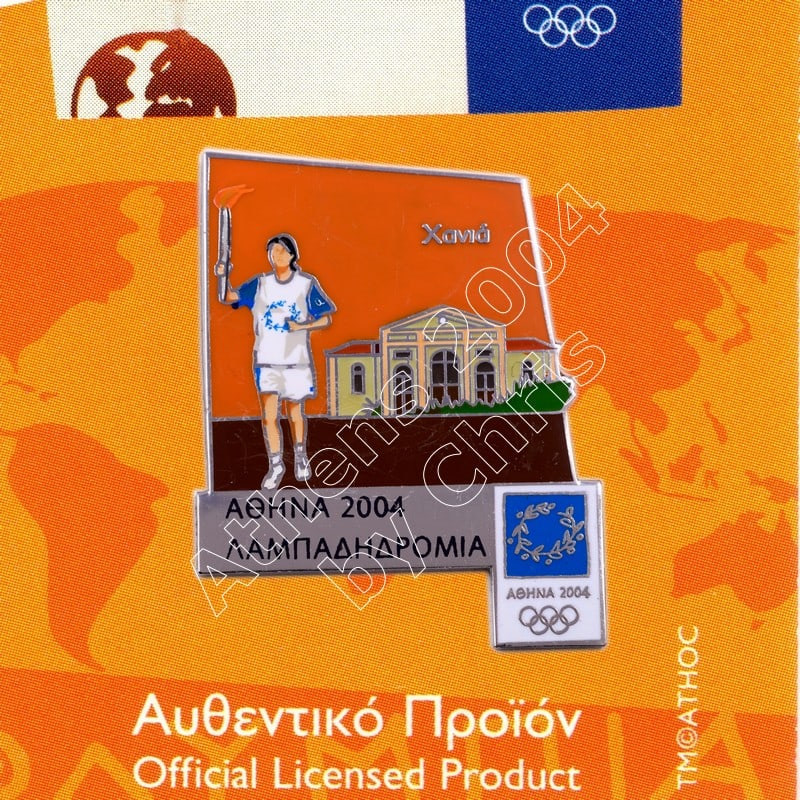 #04-162-025 Hania Torch Relay Greek Route Cities Athens 2004 Olympic Games Pin