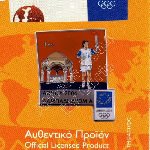#04-162-026 Kos Torch Relay Greek Route Cities Athens 2004 Olympic Games Pin