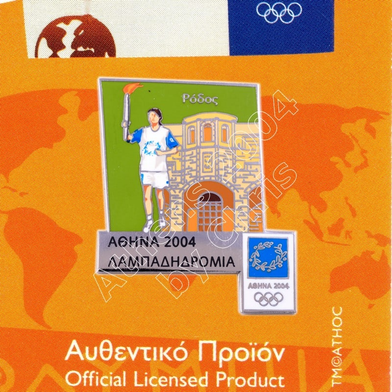 #04-162-027 Rhodes Torch Relay Greek Route Cities Athens 2004 Olympic Games Pin