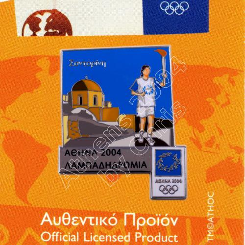 #04-162-028 Santorini Torch Relay Greek Route Cities Athens 2004 Olympic Games Pin