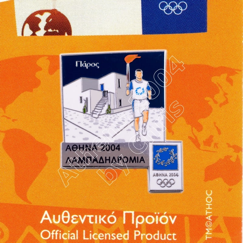 #04-162-030 Paros Torch Relay Greek Route Cities Athens 2004 Olympic Games Pin