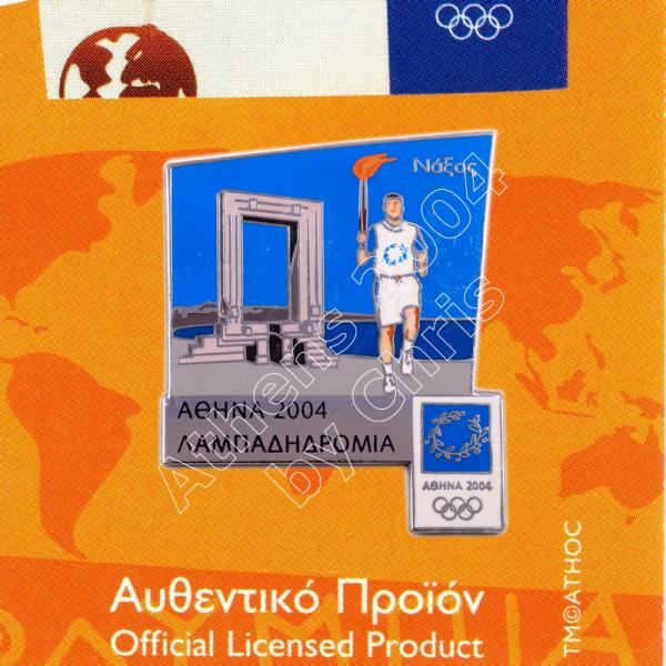 #04-162-031 Naxos Torch Relay Greek Route Cities Athens 2004 Olympic Games Pin