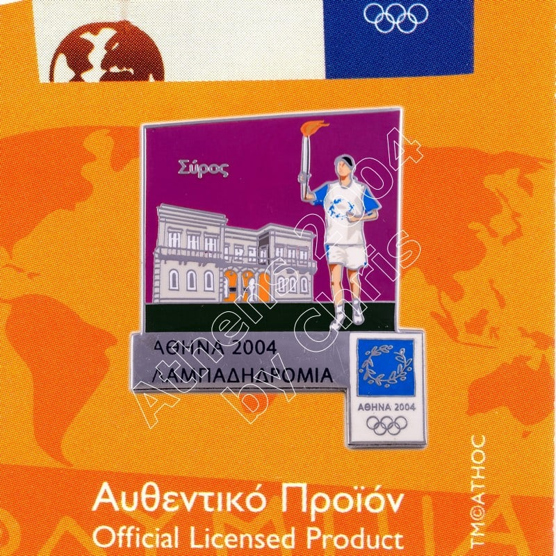 #04-162-033 Syros Torch Relay Greek Route Cities Athens 2004 Olympic Games Pin