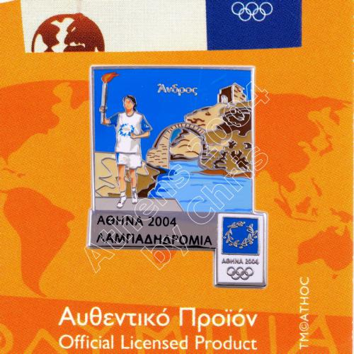 #04-162-035 Andros Torch Relay Greek Route Cities Athens 2004 Olympic Games Pin