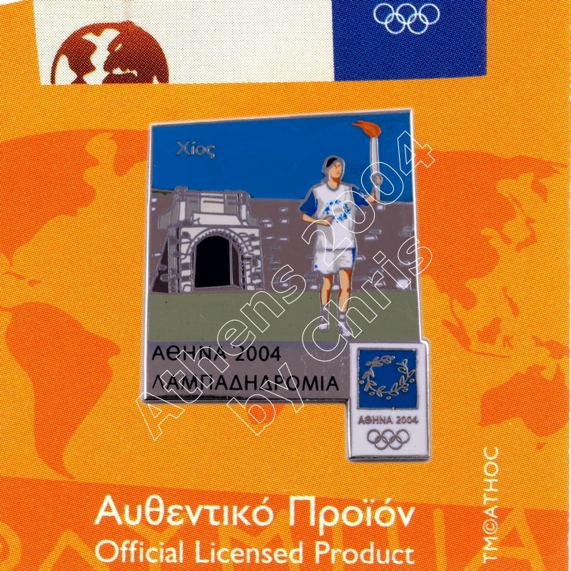 #04-162-037 Chios Torch Relay Greek Route Cities Athens 2004 Olympic Games Pin