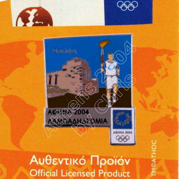 #04-162-038 Mytilini Torch Relay Greek Route Cities Athens 2004 Olympic Games Pin