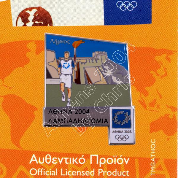 #04-162-039 Limnos Torch Relay Greek Route Cities Athens 2004 Olympic Games Pin