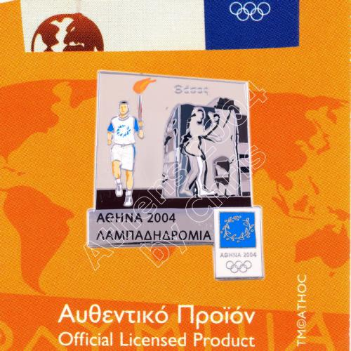 #04-162-040 Thassos Torch Relay Greek Route Cities Athens 2004 Olympic Games Pin