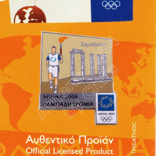 #04-162-041 Samothraki Torch Relay Greek Route Cities Athens 2004 Olympic Games Pin