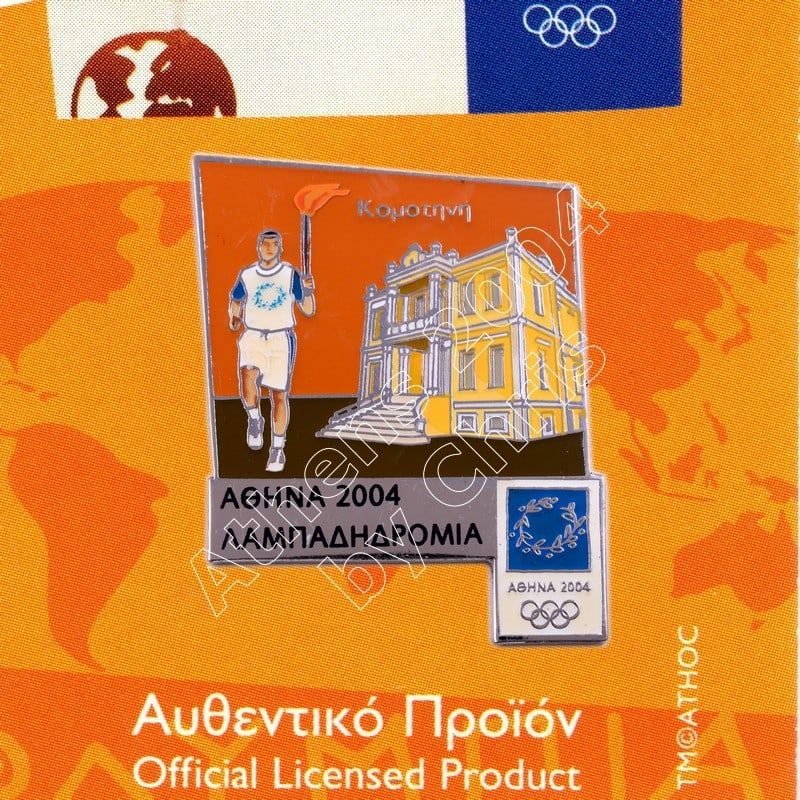 #04-162-043 Komotini Torch Relay Greek Route Cities Athens 2004 Olympic Games Pin