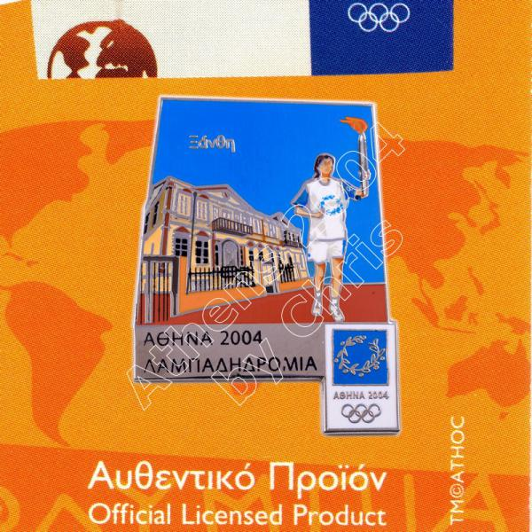 #04-162-045 Xanthi Torch Relay Greek Route Cities Athens 2004 Olympic Games Pin