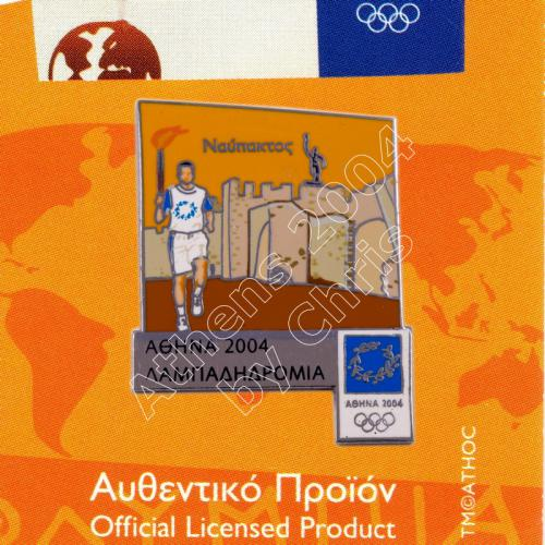 #04-162-052 Nafpaktos Torch Relay Greek Route Cities Athens 2004 Olympic Games Pin