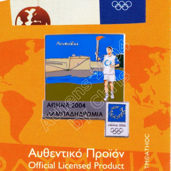 #04-162-053 Lefkada Torch Relay Greek Route Cities Athens 2004 Olympic Games Pin