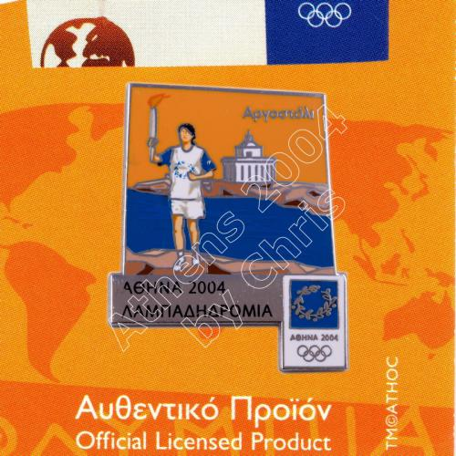 #04-162-054 Argostoli Torch Relay Greek Route Cities Athens 2004 Olympic Games Pin