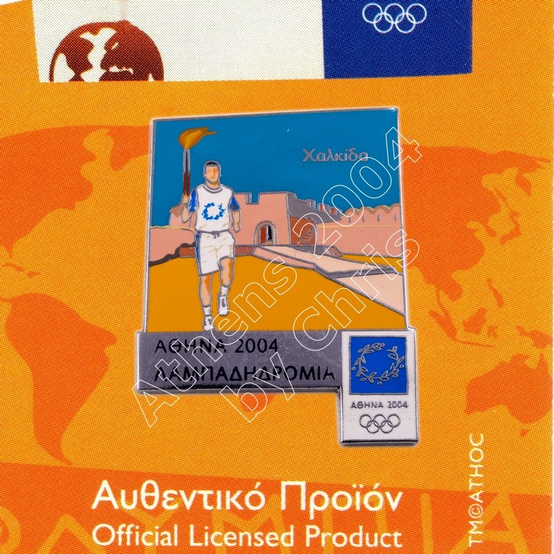 #04-162-057 Halkida Torch Relay Greek Route Cities Athens 2004 Olympic Games Pin