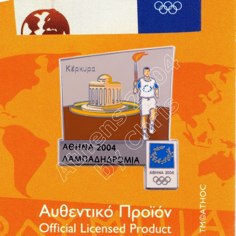#04-162-058 Korfu Torch Relay Greek Route Cities Athens 2004 Olympic Games Pin