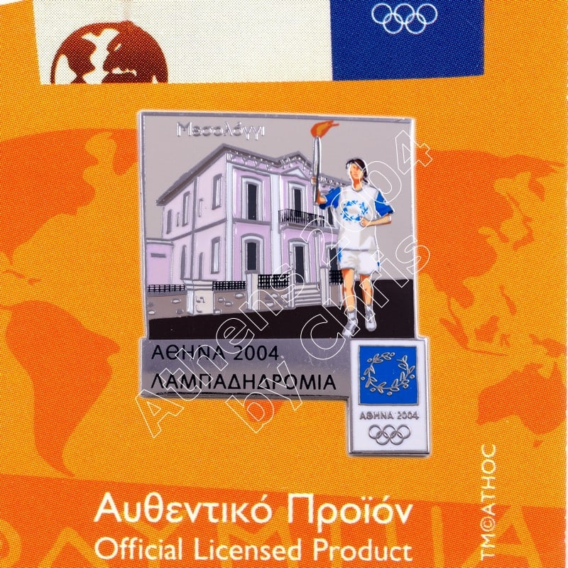 #04-162-059 Messologi Torch Relay Greek Route Cities Athens 2004 Olympic Games Pin