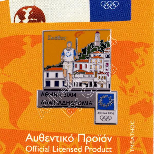 #04-162-061 Skiathos Torch Relay Greek Route Cities Athens 2004 Olympic Games Pin
