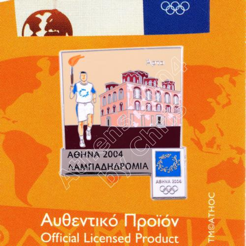 #04-162-062 Arta Torch Relay Greek Route Cities Athens 2004 Olympic Games Pin