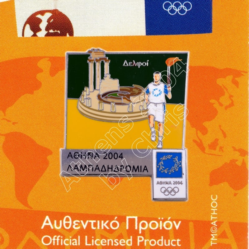 #04-162-063 Delphi Torch Relay Greek Route Cities Athens 2004 Olympic Games Pin
