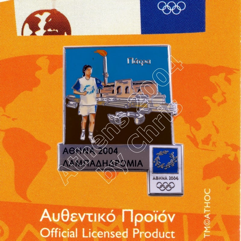 #04-162-064 Patra Torch Relay Greek Route Cities Athens 2004 Olympic Games Pin