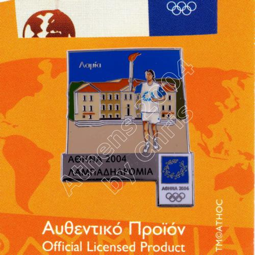 #04-162-066 Lamia Torch Relay Greek Route Cities Athens 2004 Olympic Games Pin