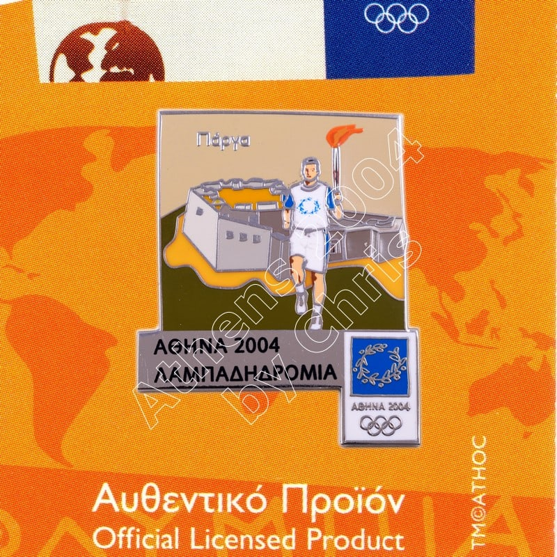 #04-162-067 Parga Torch Relay Greek Route Cities Athens 2004 Olympic Games Pin
