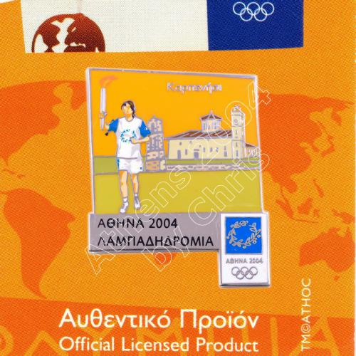 #04-162-068 Karpenissi Torch Relay Greek Route Cities Athens 2004 Olympic Games Pin