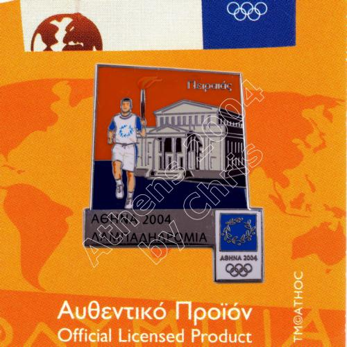 #04-162-069 Pireaus Torch Relay Greek Route Cities Athens 2004 Olympic Games Pin
