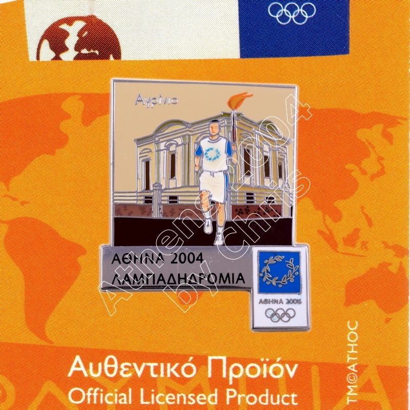 #04-162-071 Agrinio Torch Relay Greek Route Cities Athens 2004 Olympic Games Pin