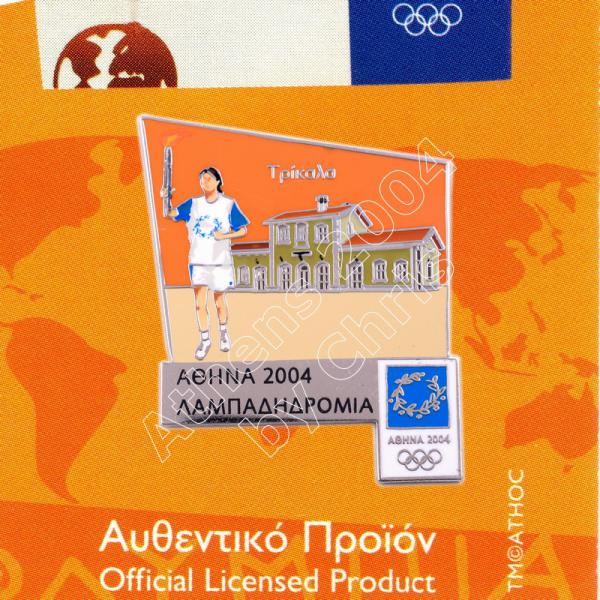 #04-162-074 Trikala Torch Relay Greek Route Cities Athens 2004 Olympic Games Pin