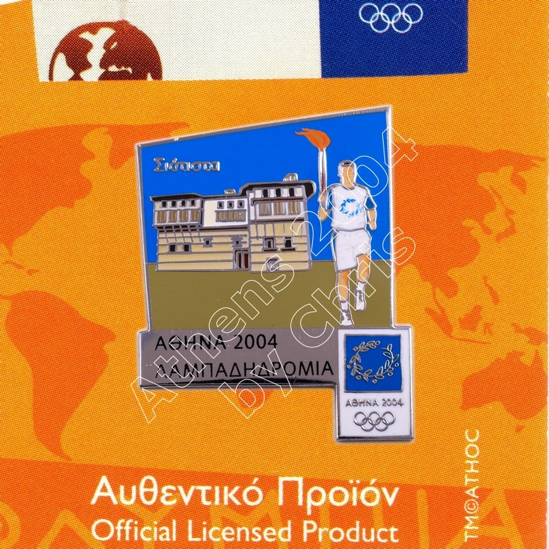#04-162-076 Siatista Torch Relay Greek Route Cities Athens 2004 Olympic Games Pin