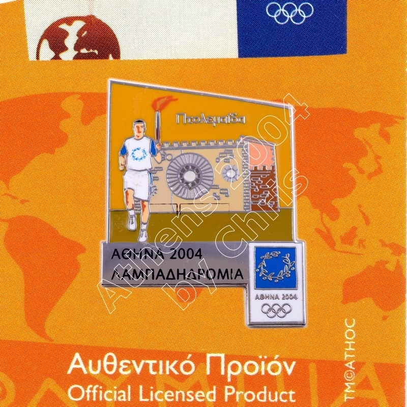 #04-162-077 Ptolemaida Torch Relay Greek Route Cities Athens 2004 Olympic Games Pin