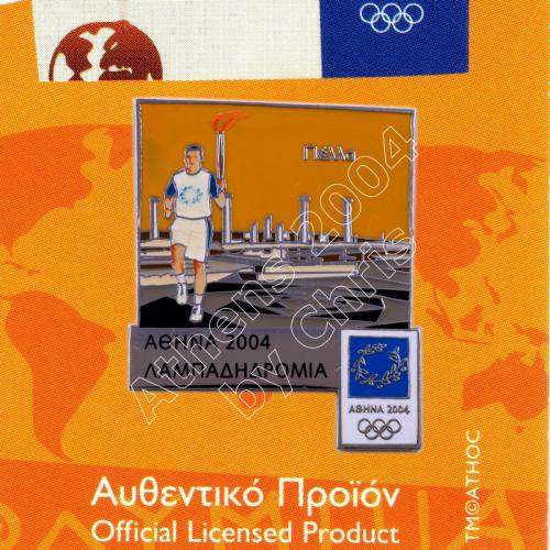 #04-162-079 Pella Torch Relay Greek Route Cities Athens 2004 Olympic Games Pin