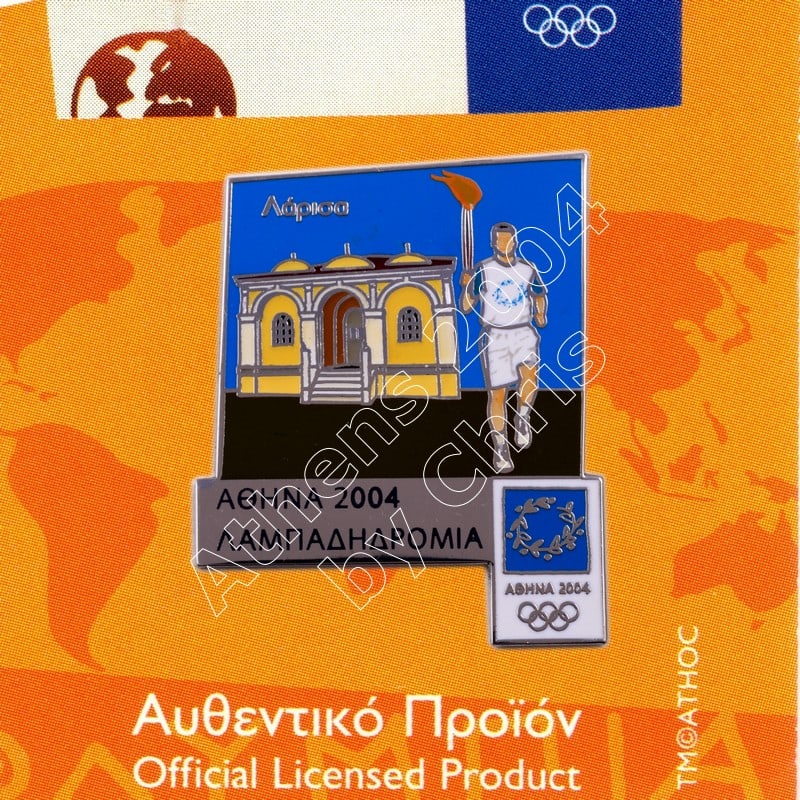 #04-162-081 Larissa Torch Relay Greek Route Cities Athens 2004 Olympic Games Pin